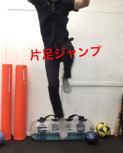 片足ジャンプ.jpg