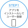 img_guide_settei_head_image_01.png