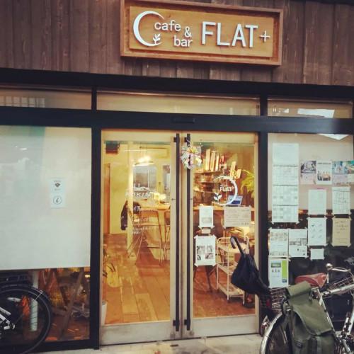 FLAT+01.jpg