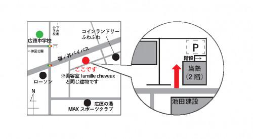 Shin学び塾地図 敷地説明つき.png