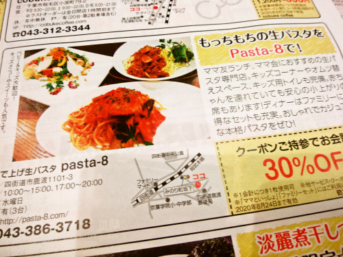 foodpic9119294.jpg