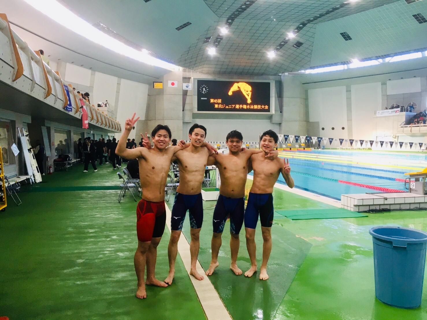 ジュニア オリンピック 水泳 中止