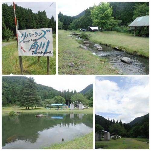 riverruns_tunokawa.jpg