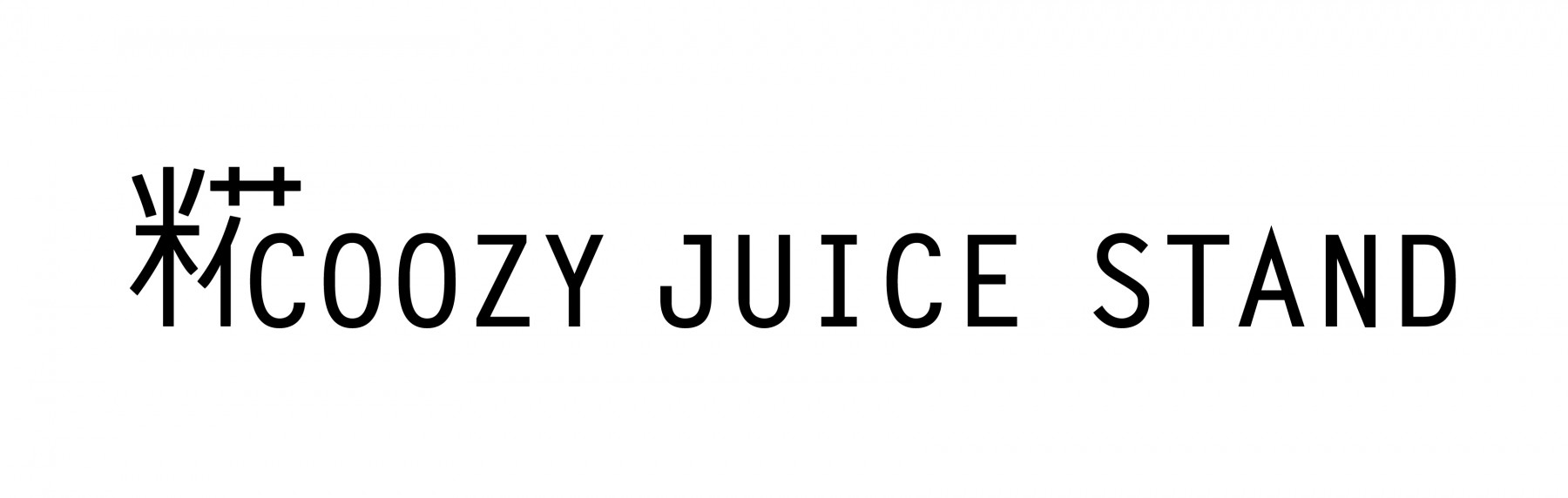 COOZY JUICE STAND