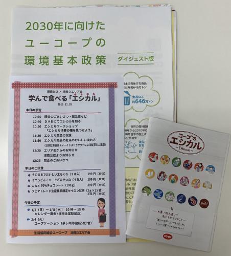 IMG-8013.jpg