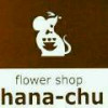 flower shop 