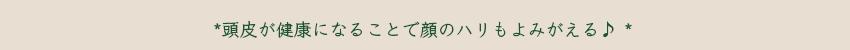 2015-08-21 18.43.59.jpg