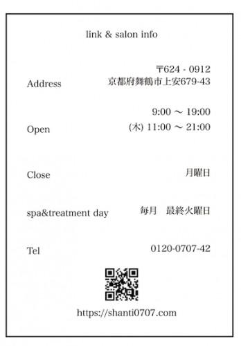 スクリーンショット 2020-04-15 16.27.03.png