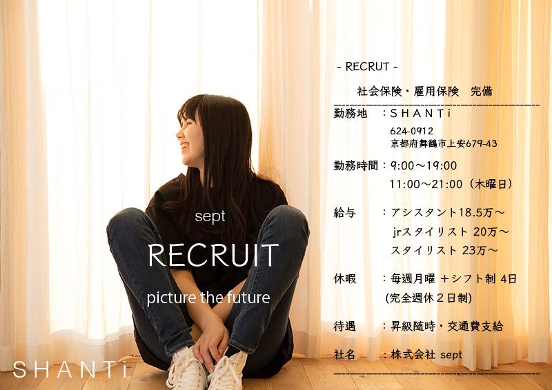 求人のコピー.jpg
