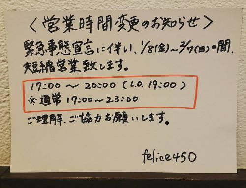 IMG_20210109_165035_569.jpg