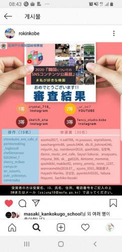 KakaoTalk_20201015_093257251.jpg