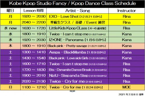 kpop group class.png