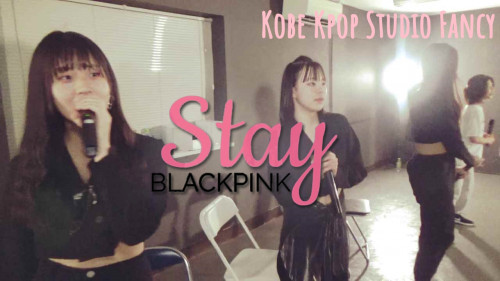 BlackPink - Stay cover / Live Event Practice / 準備生 Class