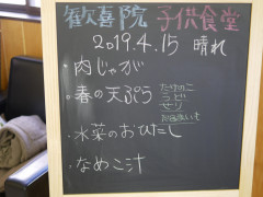 P1190312.JPG