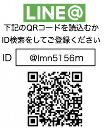 スクリーンショット 2020-12-29 17.25.20.png