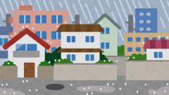 bg_rain_jutaku.jpg