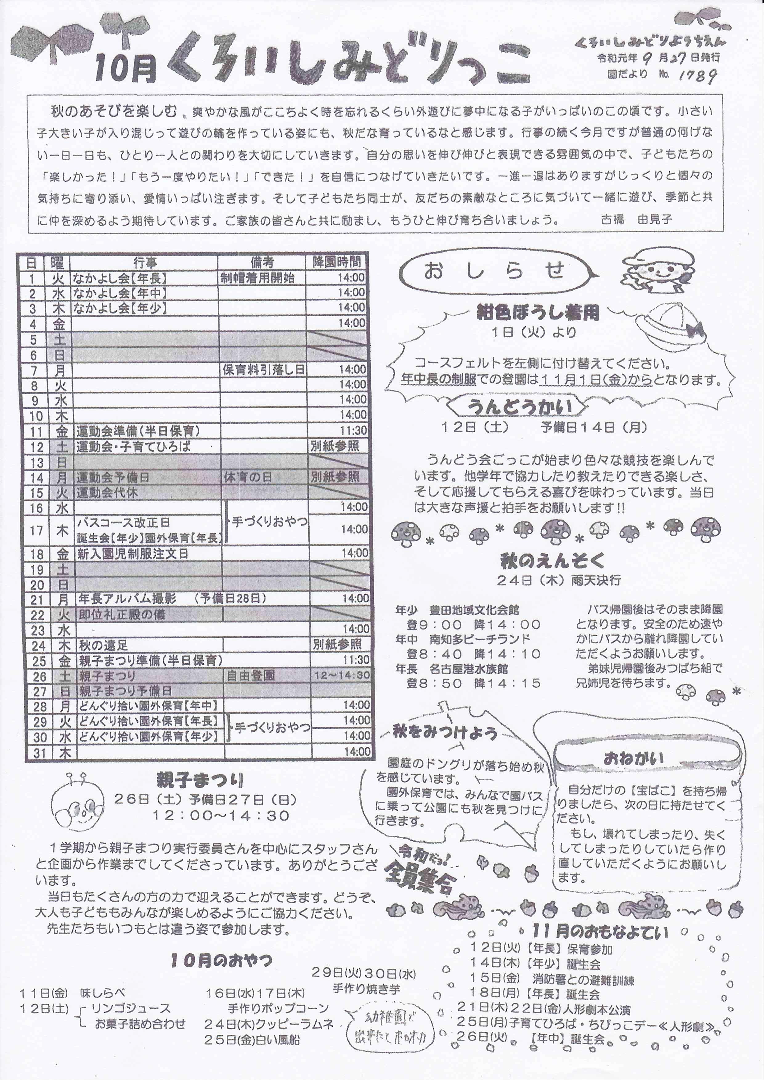 3EB4F424-D39B-41F4-9AAF-C4759F3E8FF0.jpeg