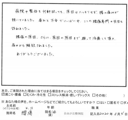 V82石澤.jpg