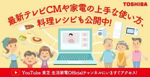 CMバナー.jpg