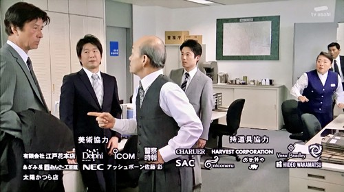 niconeru アクセサリー メディア掲載 ドラマ 渡辺えり 衣装提供 ネックレス イヤリング 沖縄リゾートホテルにピッタリ