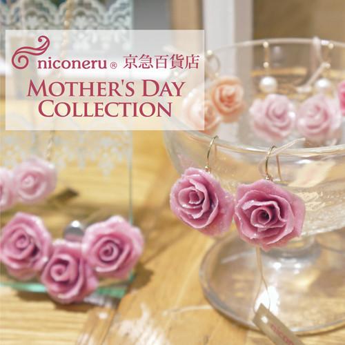 niconeru clayjewel shop POPUP 出店 京急百貨店 ポリマークレイアクセサリー 母の日