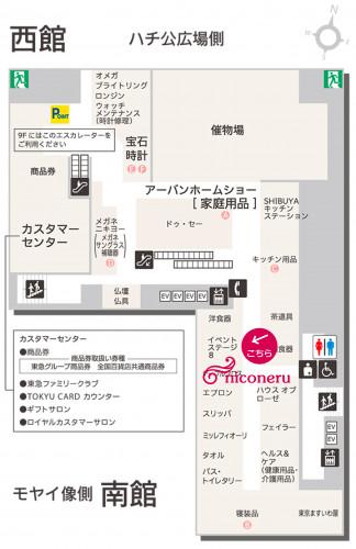 東急東横 マップ アクセサリー売り場 niconeru ニコネル ハンドメイドアクセサリー 販売 特別出店