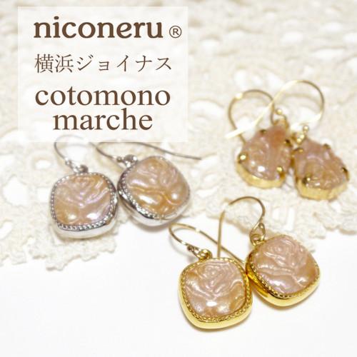 COTOMONO MARCHE コトモノマルシェ ピアスイヤリング 販売