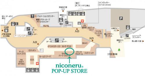 渋谷ヒカリエ popup niconeru 二コネル ポリマークレイ アクセサリー