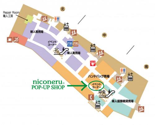 小田急 新宿 東京 popup niconeru 二コネル ポリマークレイ 教室 アクセサリー