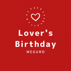 Lover's Birthday