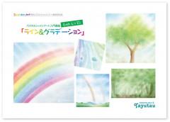 6th-lesson.jpg