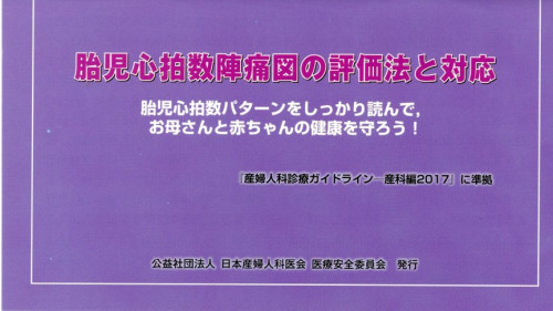 産婦 人 科 診療 ガイドライン