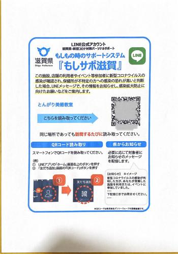 D502D7CA-428B-48BB-88C0-498DF6A223FF.jpeg