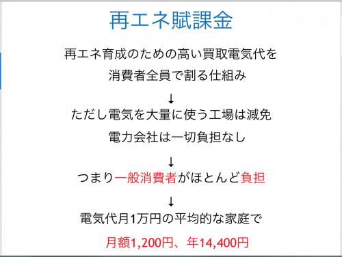 スクリーンショット 2020-08-10 22.04.32.png