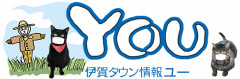 igayou_logo_title_may_taue.png