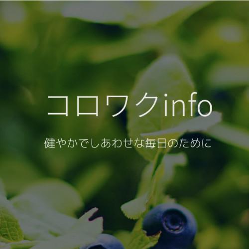 スクリーンショット 2021-07-07 3.28.04.png