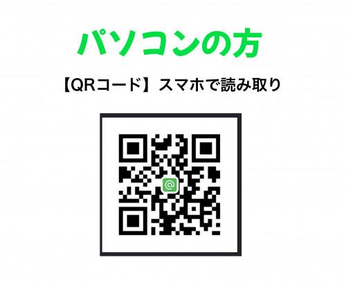 HP 簡単見積4.jpg