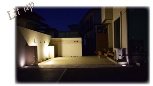 T様 庭リフォーム-litup.jpg