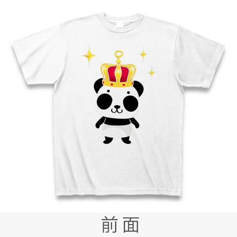 Tシャツ 誰の王冠?
