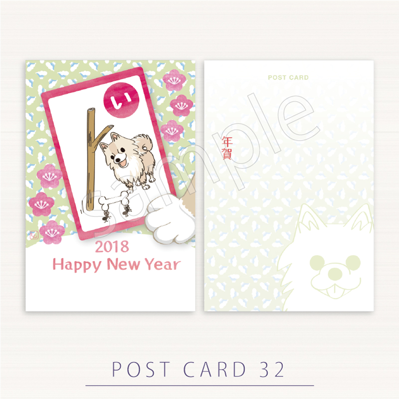 ポストカード 1PC32