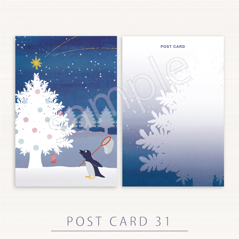 ポストカード 1PC31