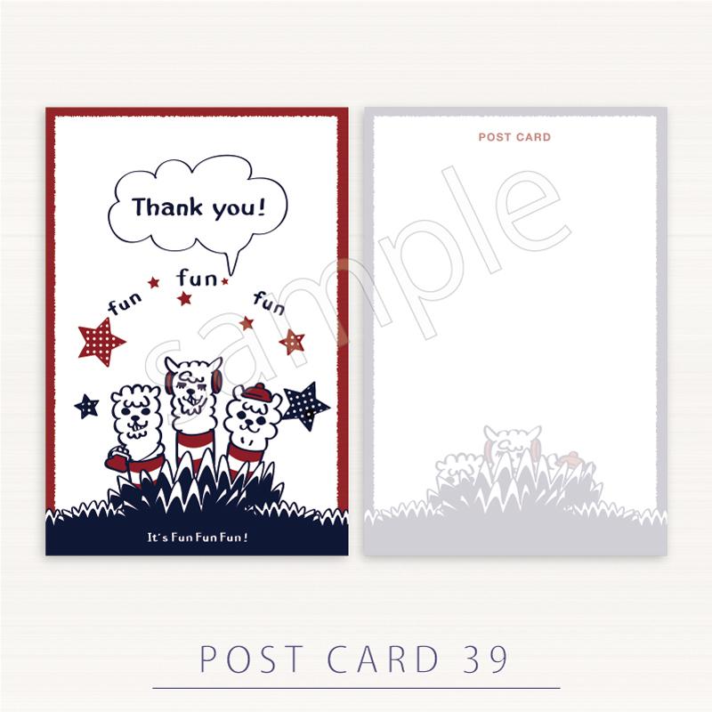 ポストカード 1PC39