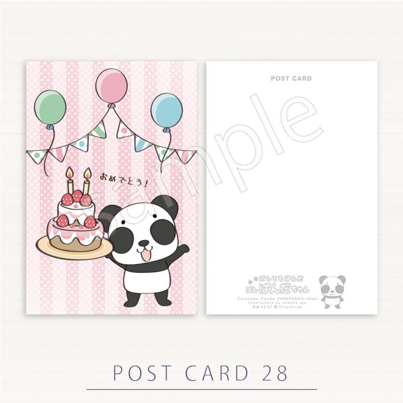 ポストカード 1PC28