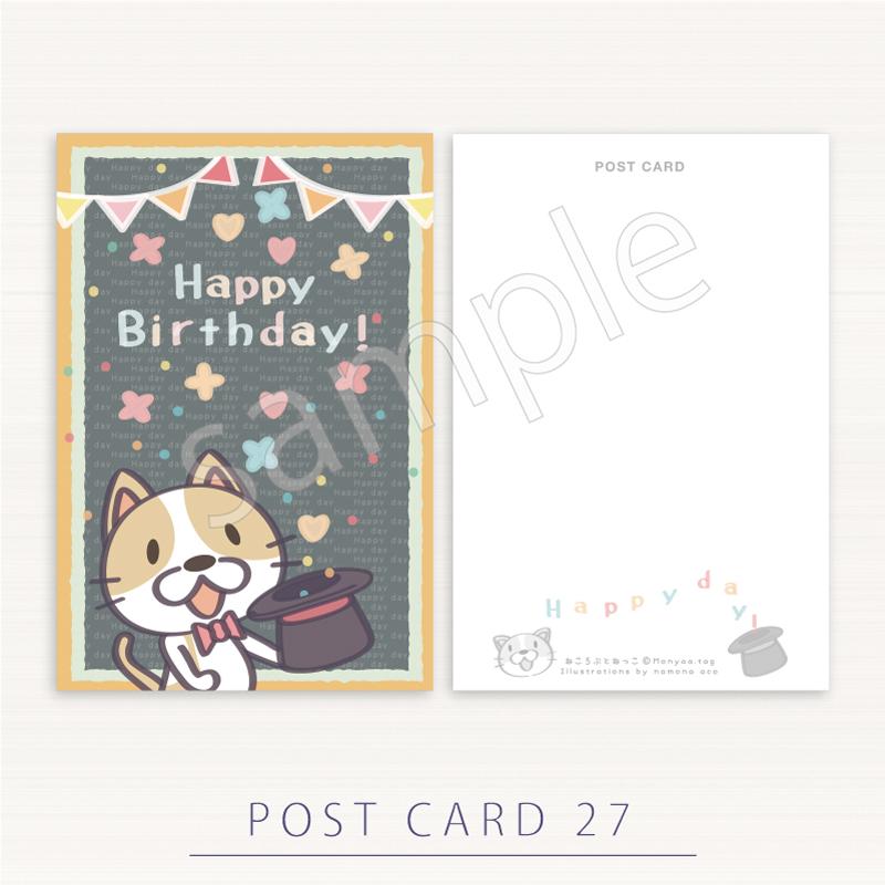 ポストカード 1PC27