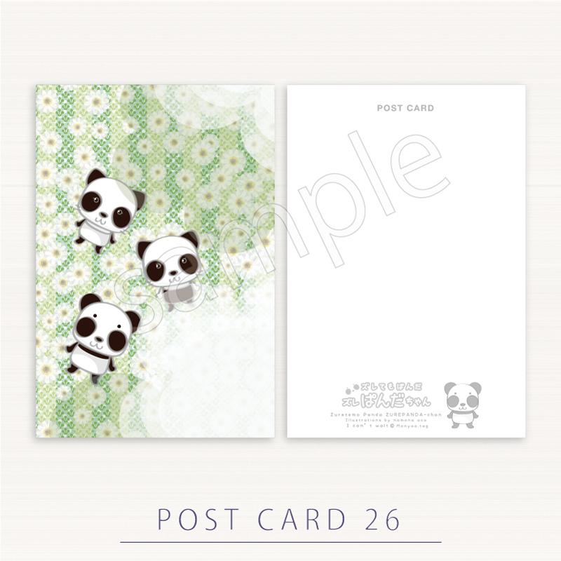 ポストカード 1PC26