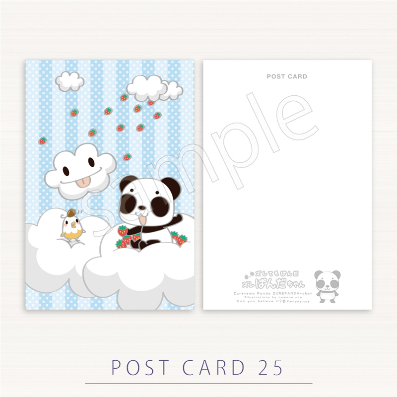 ポストカード 1PC25