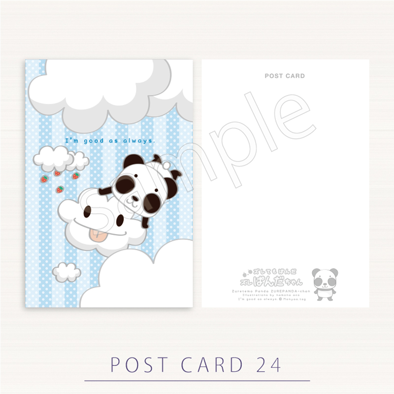 ポストカード 1PC24