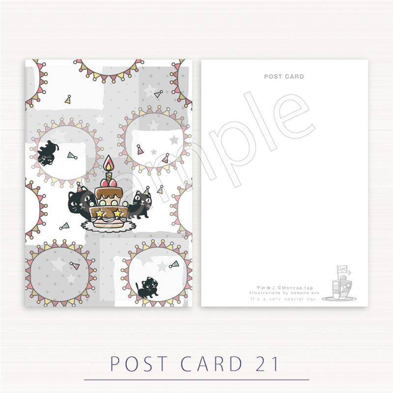 ポストカード 1PC21