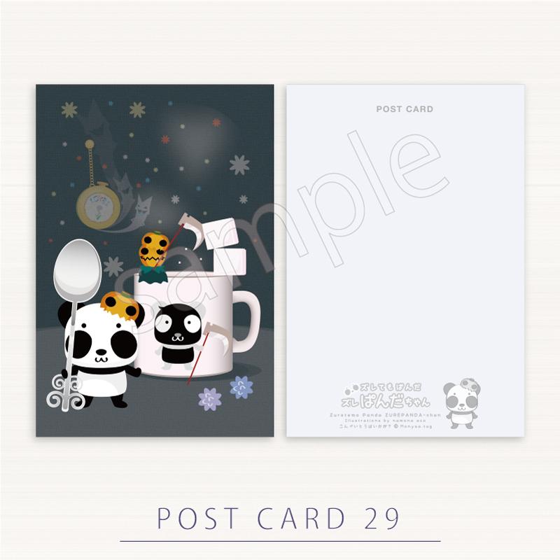 ポストカード 1PC29