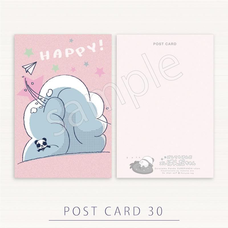 ポストカード 1PC30